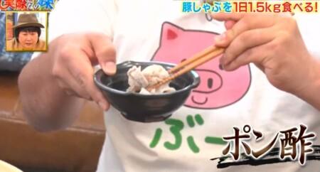 それって実際どうなの課 豚肉だけ食べると太らない?ダイエット効果は?味付けはポン酢