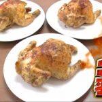 それって実際どうなの課 鶏肉だけ食べるダイエットは太る?痩せる?チャンカワイ検証