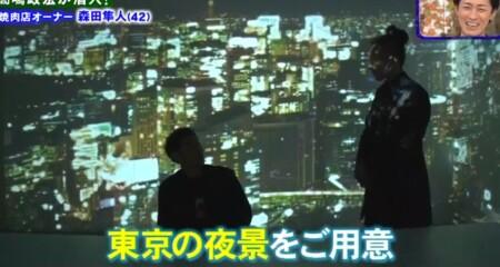 アウトデラックス 高嶋政宏の変態グルメロケ!クロッサムモリタ プロジェクションマッピングで東京夜景