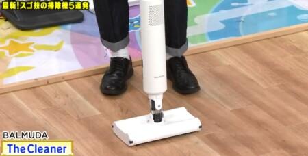アメトーク家電芸人 2020 掃除機 バルミューダ The Cleaner