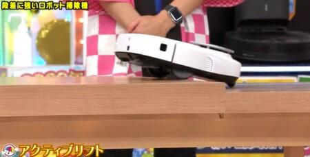 アメトーク家電芸人 2020 掃除機 Panasonic ルーロ アクティブリフトで2.5cmの段差も可