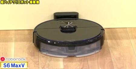 アメトーク家電芸人 2020 掃除機 Roborock S6 MaxV