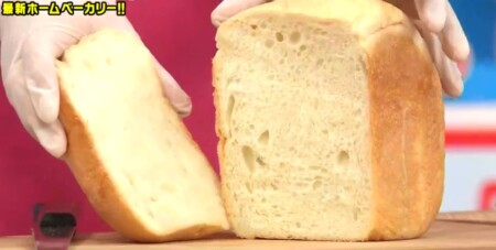 アメトーク家電芸人 2020 Panasonic ホームベーカリー SD-MDX102 乃が美監修の出来立て生食パン