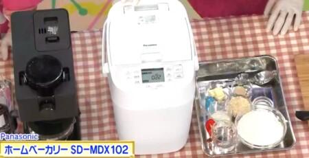 アメトーク家電芸人 2020 Panasonic ホームベーカリー SD-MDX102