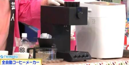 アメトーク家電芸人 2020 TWINBIRD 全自動コーヒーメーカー