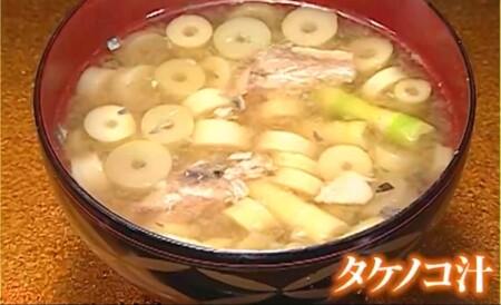 ケンミンショー 全国汁物ランキングベスト10&簡単レシピは?第4位 タケノコ汁 長野県