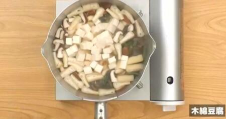 ケンミンショー 全国汁物ランキングベスト10&簡単レシピは?納豆汁簡単レシピ