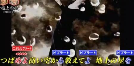 プロボイストレーナーが選ぶ最も歌がうまい歌姫ランキングベスト15 第9位 中島みゆき 地上の星 こぶしビブラート