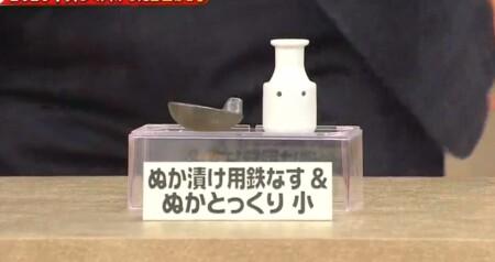 ホンマでっか 明石家さんまが2020年買って良かったベストバイ商品3つは?第1位 ぬか漬け用鉄なす&ぬかとっくり