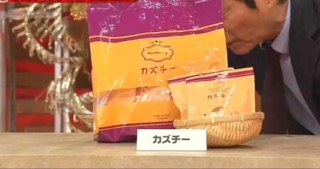 ホンマでっか 明石家さんまが2020年買って良かったベストバイ商品3つは?第2位 カズチー