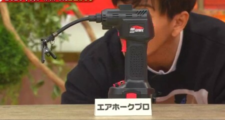 ホンマでっか 木村拓哉が2020年買って良かったベストバイ商品3つは?第2位 エアホークプロ