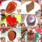 マツコの知らない世界 チョコレートケーキの世界で紹介の全12品+おまけ1品&マツコのお気に入りは?