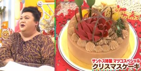 マツコの知らない世界 チョコレートケーキの世界で4ジャンル別紹介の全12品+おまけ1品は?サントス特製マツコスペシャル