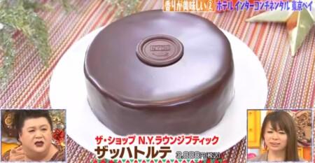 マツコの知らない世界 チョコレートケーキの世界で4ジャンル別紹介の全12品+おまけ1品は?ホテルインターコンチネンタル東京ベイ