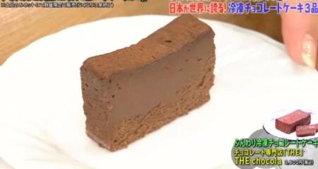 マツコの知らない世界 チョコレートケーキの世界で4ジャンル別紹介の全12品+おまけ1品は?THE chocola