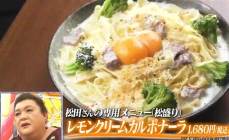 マツコの知らない世界 紹介された高崎パスタとは?おすすめ店 Restaurant Cafe CARO カーロ