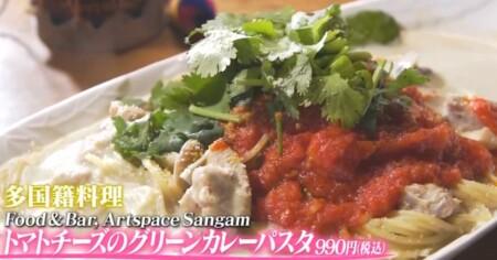 マツコの知らない世界 紹介された高崎パスタとは?第4世代 Food&Bar, Artspace Sangam