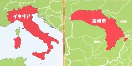 マツコの知らない世界 紹介された高崎パスタとは?群馬県高崎市とイタリアは形が似てる?