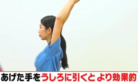 今でしょ講座 秋野暢子の10カウント呼吸法で呼吸筋ストレッチのやり方 体幹のストレッチの効果