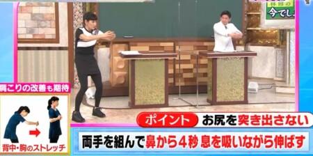 今でしょ講座 秋野暢子の10カウント呼吸法で呼吸筋ストレッチのやり方 背中・胸の呼吸筋ストレッチ