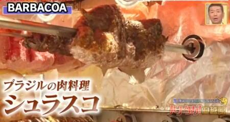 日本人の3割しか知らないこと 肉だけ食べる「肉だけダイエット」なぜ痩せる?お昼はシュラスコ