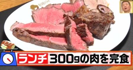 日本人の3割しか知らないこと 肉だけ食べる「肉だけダイエット」なぜ痩せる?お昼は300gのお肉