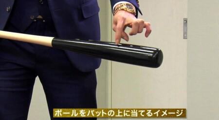 柳田悠岐の変態打ちの打ち方は?本人解説 ミートさせるのはバットの上の部分