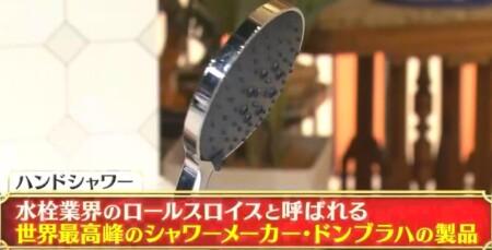 櫻井・有吉THE夜会 登場のシャワーヘッド5種類&櫻井翔が大野智の誕生日プレゼントに買ったのは?ドンブラハ