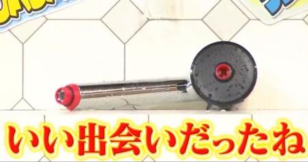 櫻井・有吉THE夜会 登場のシャワーヘッド5種類&櫻井翔が大野智の誕生日プレゼントに買ったのは?DADADAに決定