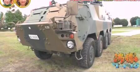 沸騰ワード カズレーザーが自衛隊化学学校で対テロリスト訓練&NBC偵察車搭乗 シールドを出した状態