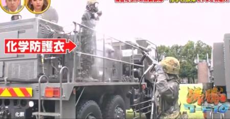 沸騰ワード カズレーザーが自衛隊化学学校で対テロリスト訓練&NBC偵察車搭乗 化学防護衣ごと除染