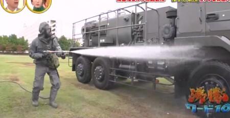 沸騰ワード カズレーザーが自衛隊化学学校で対テロリスト訓練&NBC偵察車搭乗 化学防護衣を体験