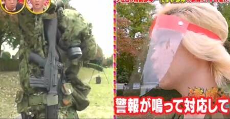 沸騰ワード カズレーザーが自衛隊化学学校で対テロリスト訓練&NBC偵察車搭乗 防護マスク