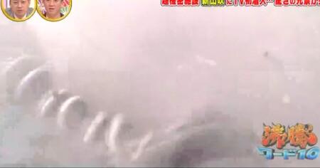 沸騰ワード カズレーザー自衛隊裏側潜入!東富士演習場「新山吹」編 弾着で吹っ飛んだカメラの映像