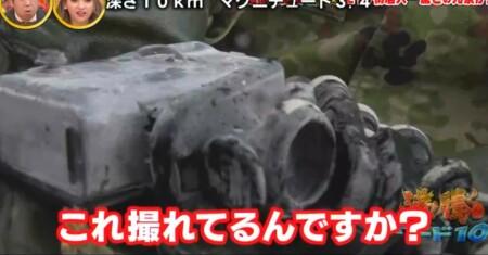 沸騰ワード カズレーザー自衛隊裏側潜入!東富士演習場「新山吹」編 弾着で吹っ飛んだカメラ