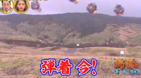 沸騰ワード カズレーザー自衛隊裏側潜入!東富士演習場「新山吹」編 弾着今