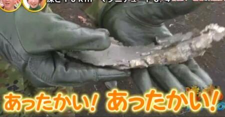 沸騰ワード カズレーザー自衛隊裏側潜入!東富士演習場「新山吹」編 榴弾の破片