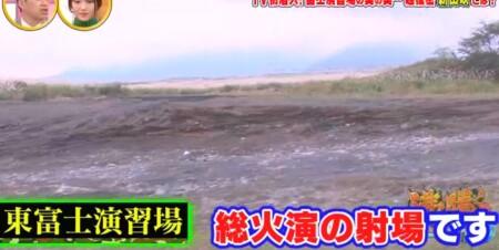 沸騰ワード カズレーザー自衛隊裏側潜入!東富士演習場「新山吹」編 総火演の射場
