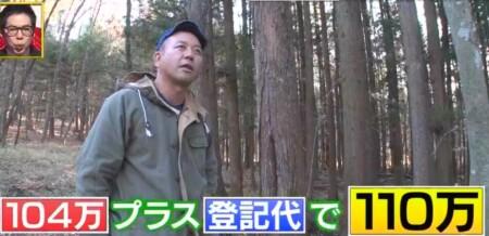 深イイ話 バイきんぐ西村のソロキャンプ1泊2日に番組カメラ密着!マイ山の値段は110万円