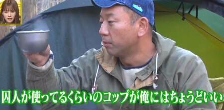 深イイ話 バイきんぐ西村のソロキャンプ1泊2日に番組カメラ密着!使用のコップ