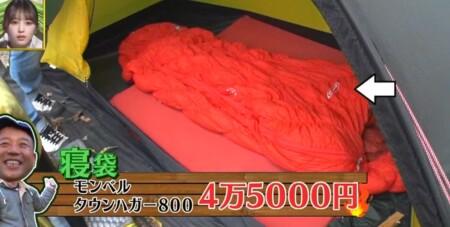 深イイ話 バイきんぐ西村のソロキャンプ1泊2日に番組カメラ密着!使用の寝袋 モンベル