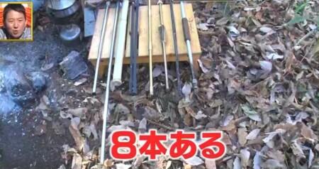 深イイ話 バイきんぐ西村のソロキャンプ1泊2日に番組カメラ密着!使用の火吹き棒は8本