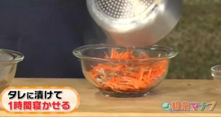 相葉マナブ 第14回釜飯グランプリのレシピ全6種類 いかにんじん釜飯 いかにんじんの作り方