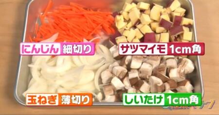 相葉マナブ 第14回釜飯グランプリのレシピ全6種類 天丼っぽい釜飯 具材の切り方