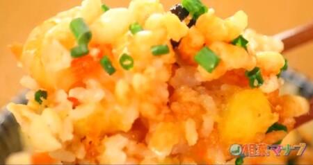 相葉マナブ 第14回釜飯グランプリのレシピ全6種類 天丼っぽい釜飯