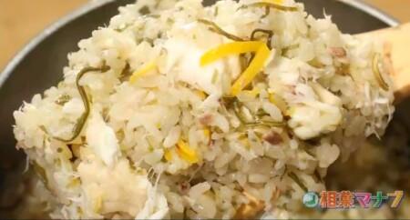 相葉マナブ 第14回釜飯グランプリのレシピ全6種類 柚子香る鯛釜飯 鯛の昆布〆風