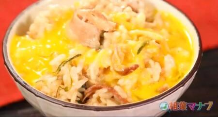 相葉マナブ 第14回釜飯グランプリのレシピ全6種類 火鍋釜飯 卵かけご飯風