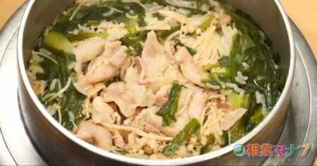 相葉マナブ 第14回釜飯グランプリのレシピ全6種類 火鍋釜飯
