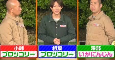 相葉マナブ 第14回 釜-1グランプリ優勝はどの炊飯器レシピ?相葉・澤部・小峠の投票結果