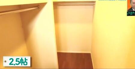 EXIT 兼近の家の引っ越し先家賃がすごい!自宅をテレビ初公開 ウォークインクローゼット2.5帖